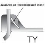 Cтяжки для внутреннего применения c защёлкой из нержавеющей стали (TY)