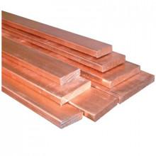 PMP 100x10/2 - Шина плоская медная шт